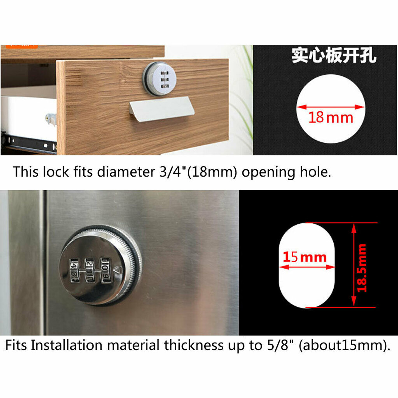 3 digit Combination Cam Lock for Cabinets and Lockers