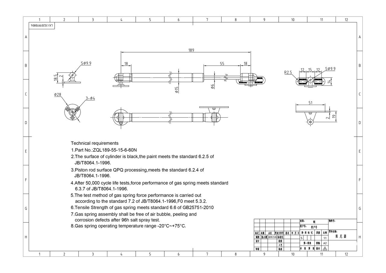 """Extension damper  7.4"""" extended length, 60N, 70N, or 80N"""