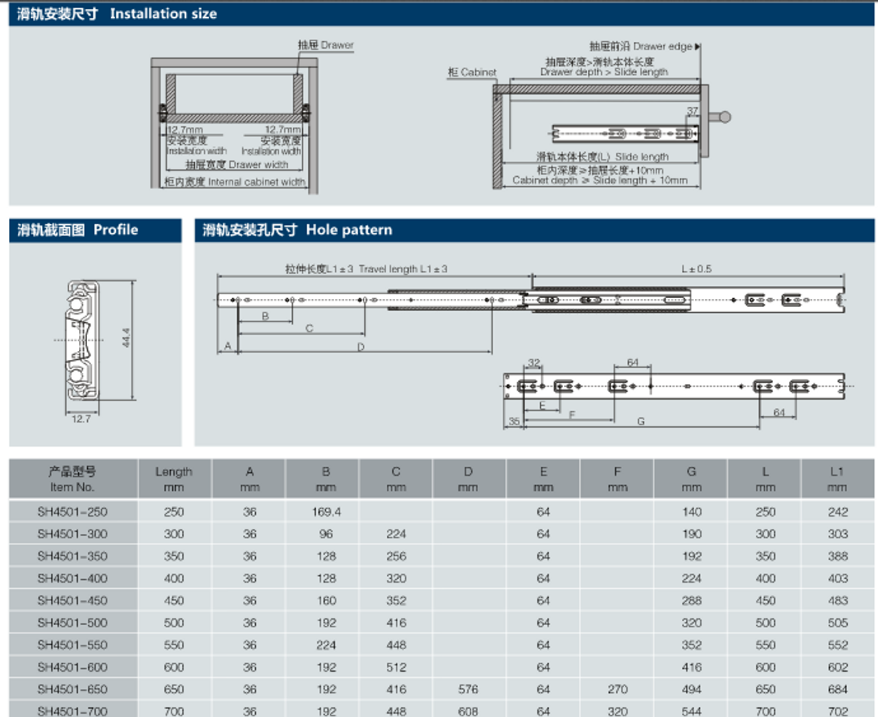 Full extension, 45MM, 77lb, ball bearing drawer slide
