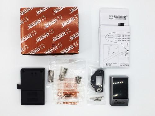 Digital password cabinet lock