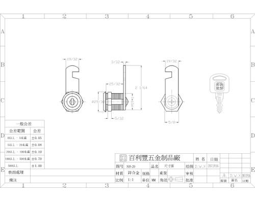 "Nickel plated camlock, 20mm (3/4"") barrel"