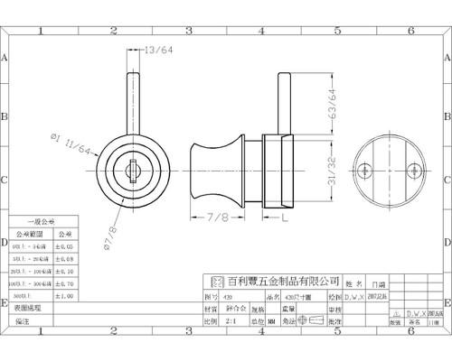 """Glass Door Cylinder Lock For 1/4"""" Single Glass Doors"""