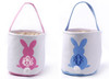 Collapsible Easter Basket - Bunny with Cotton Tail - Look Great Personalized with Monogram or Name