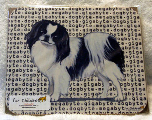Fur Children Megabyte, Gigabyte, Dog Byte Mouse Pad - Japanese Chin (MPMGDB41)