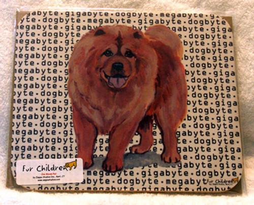 ur Children Megabyte, Gigabyte, Dog Byte Mouse Pad - Chow Chow (MPMGDB43)