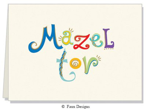 Faux Designs Gift Notes - Mazel Tov (GN01951)