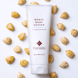 Kukui Body Lotion tube over spread out kukui nuts