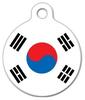 Dog Tag Art Flag of South Korea Pet ID Dog Tag