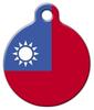 Dog Tag Art National Flag of Taiwan Pet ID Dog Tag