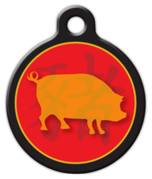 Dog Tag Art Chinese Zodiac Pig Pet ID Dog Tag