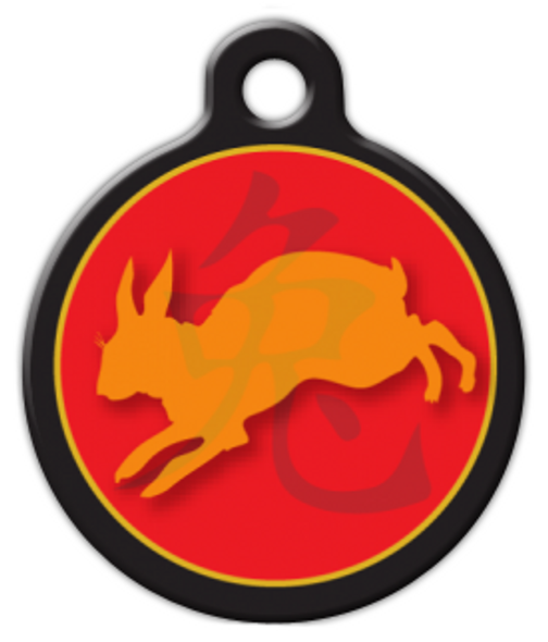 Chinese Zodiac Rabbit Pet ID Dog Tag