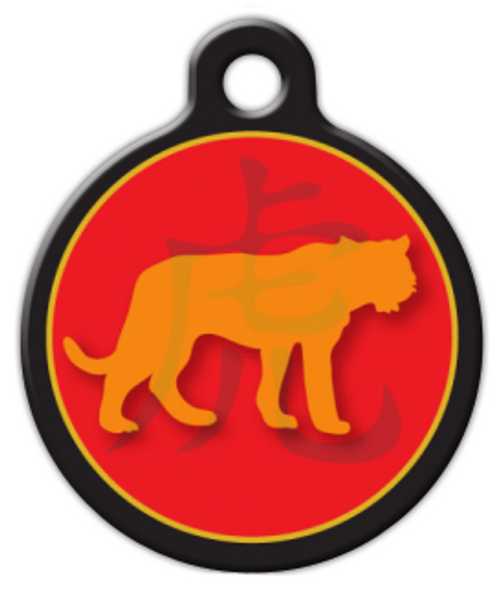 Dog Tag Art Chinese Zodiac Tiger Pet ID Dog Tag