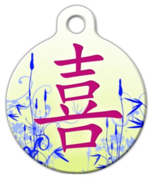 Dog Tag Art Asian Joy Pet ID Dog Tag