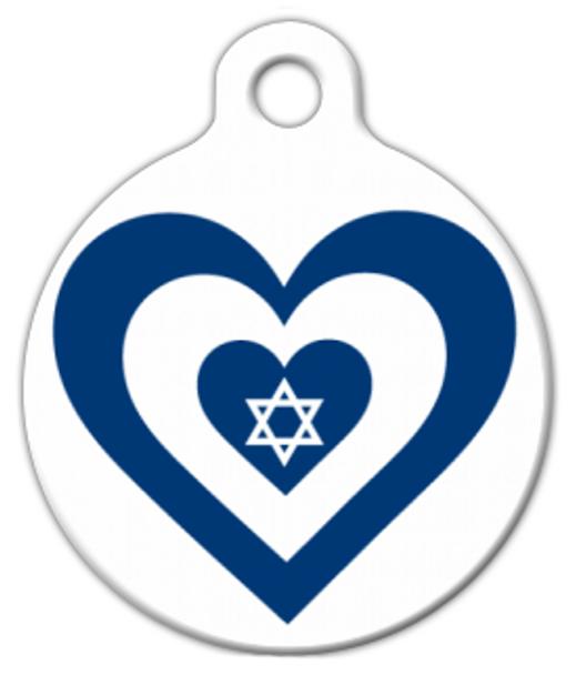Dog Tag Art Israel Heart Flag Pet ID Dog Tag