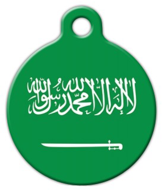 Dog Tag Art Official Flag of Saudi Arabia Pet ID Dog Tag