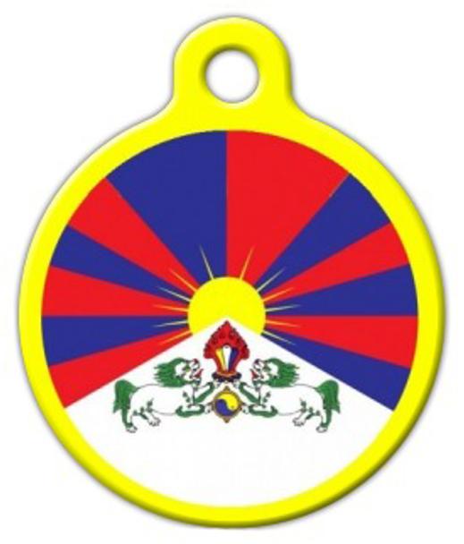 Dog Tag Art National Flag of Tibet Pet ID Dog Tag