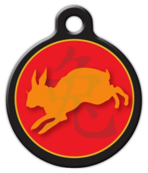 Chinese Zodiac Rabbit Pet ID Dog Tag