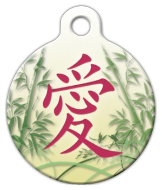Dog Tag Art Asian Love Designer Pet ID Dog Tag