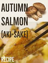 Baked Autumn Salmon with Mushrooms (Aki-Sake)