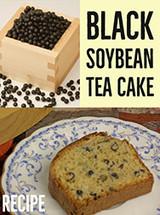 Black Soybean Tea Cake Recipe