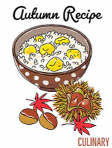 Japanese Chestnut Rice Recipe: A Delicious, Nutritious Autumn Meal