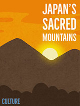 Mountains, Sacred Myths, and Respect for Nature