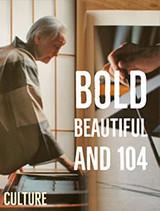 Toko Shinoda: A Bold, Beautiful Lady