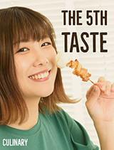 Umami: The Fifth Sensation of Taste