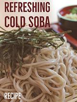 Chilled Soba Noodles (Zaru Soba) Recipe