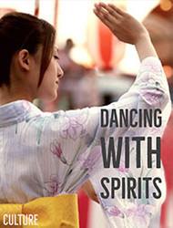 Bon Odori: Dancing with Spirits of Departed Ancestors