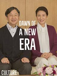 Dawn of the Era of Beautiful Harmony