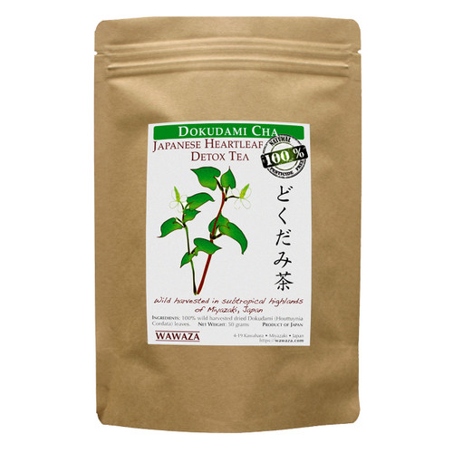 Helps rid body of harmful toxins.
