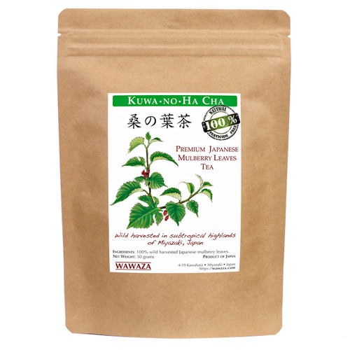 Helps regulate body weight and prevent diet-induced obesity.