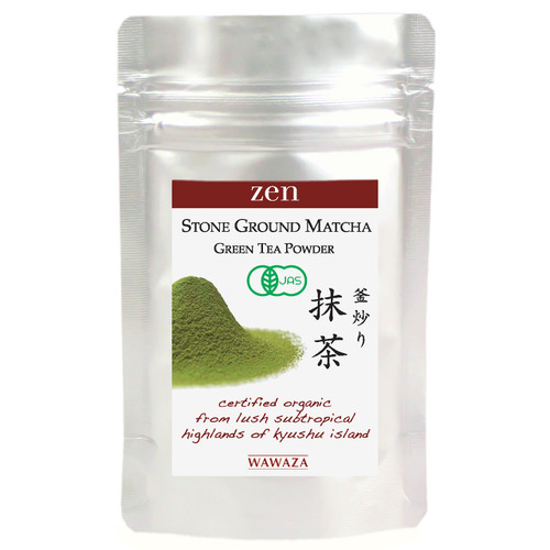 Stone-ground organic matcha green tea, made from rare Kamairi variety (pan fired) tea leaves.