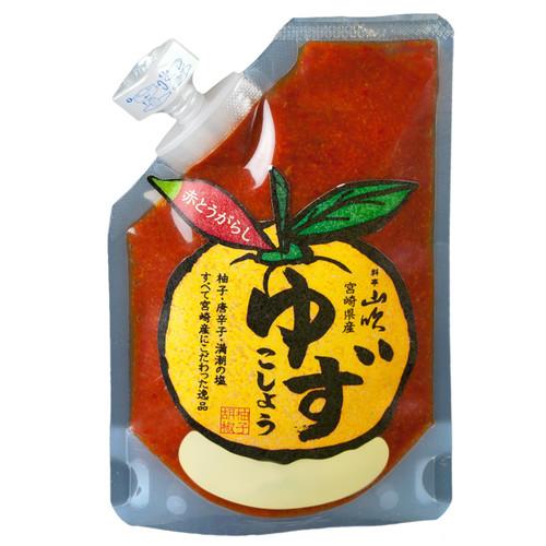Red Citron-Infused Yuzu Kosho Chili.