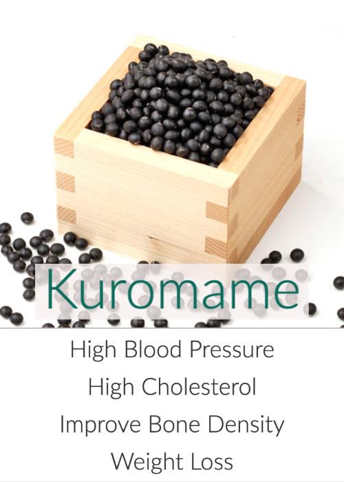 black-soybeans-kuromame-500.jpg
