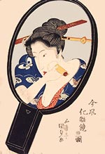 japanese-woman-in-edo-using-makeup-brush.jpg