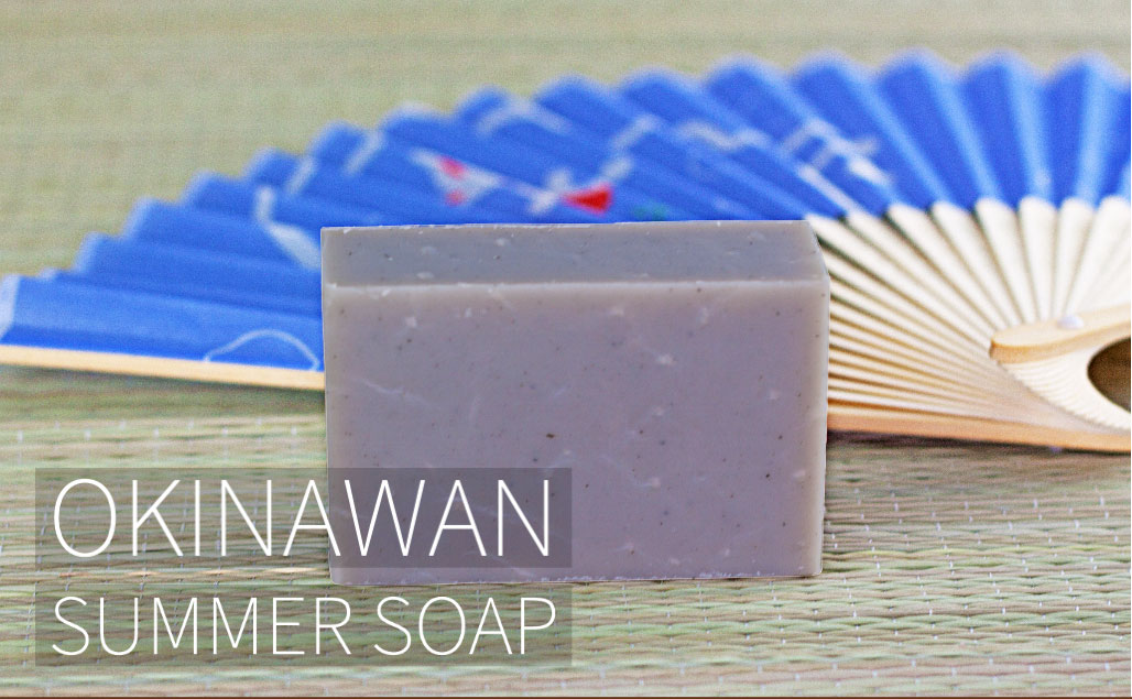 Soothing, refreshing and extra-cleansing handmade soap