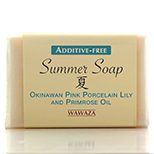 handmade soap, specially formulated for your skin's summer needs