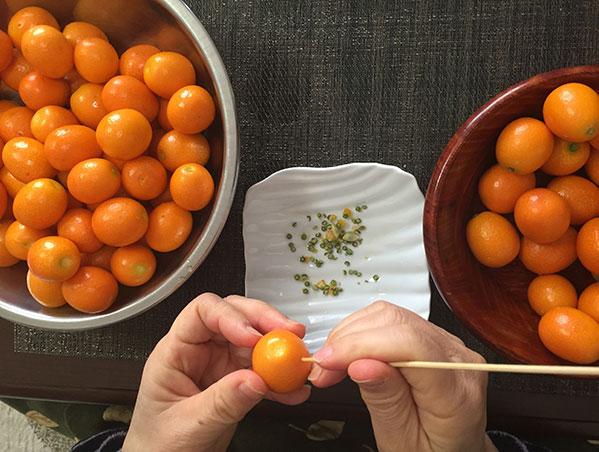 poke holes in kumquats