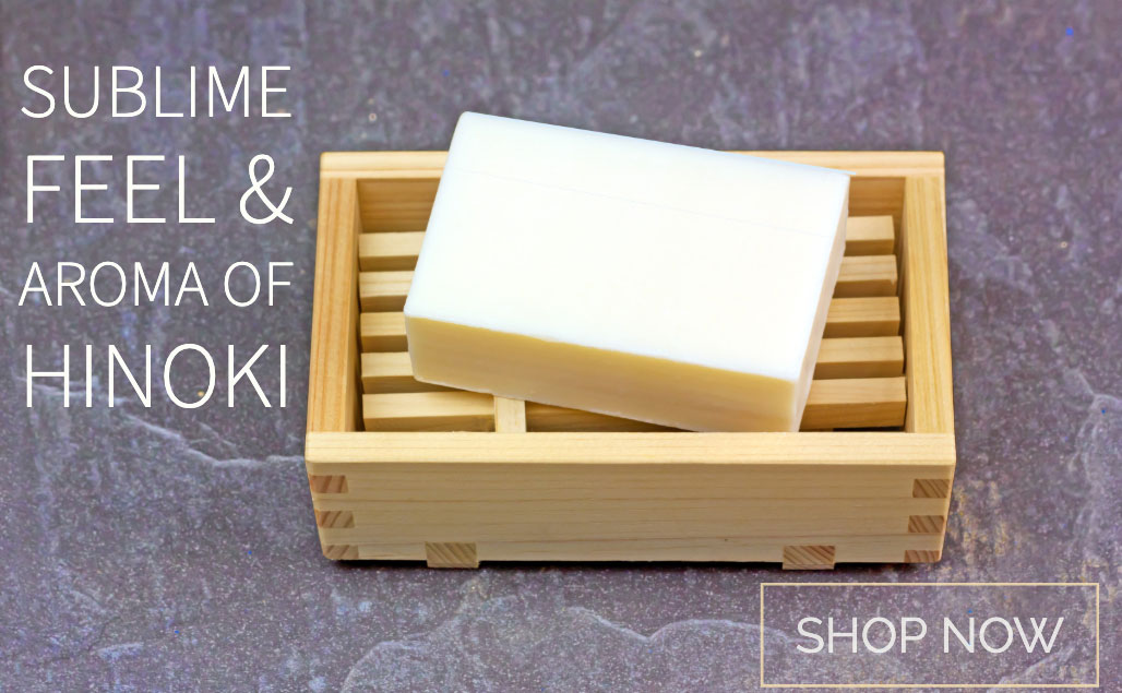 Additive-free, handmade Japanese hinoki cypress soap