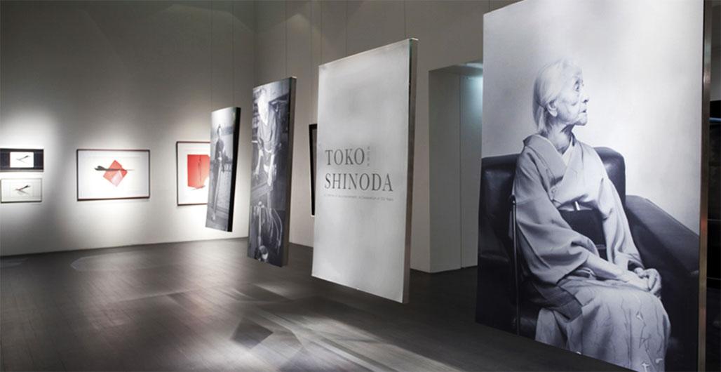 Toko shinoda exhibition