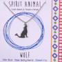 Wolf - Spirit Animal Necklace