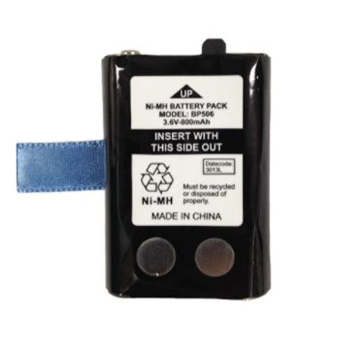 Uniden Hand Held Radio Battery