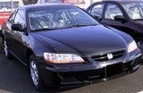 AC525HC - Advan OEM Design 1998-2002 Honda Accord Coupe Carbon Fiber Hood
