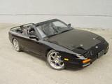 AC702HC - Advan OEM Design 1989-1994 Nissan 240SX RPS13 Flip Light Carbon Fiber Hood