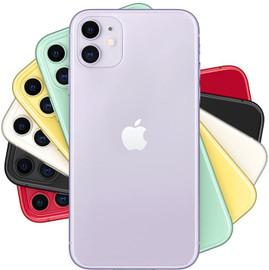 iPhone 11 - Grade A