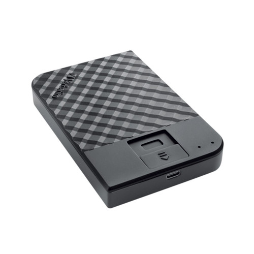 Secure Portable HDD with Fingerprint Access