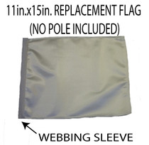 SSP Flags: 11x15 inch Golf Cart Replacement Flag - White
