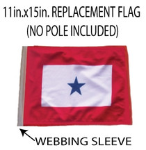 SSP Flags: 11x15 inch Golf Cart Replacement Flag - Blue Star